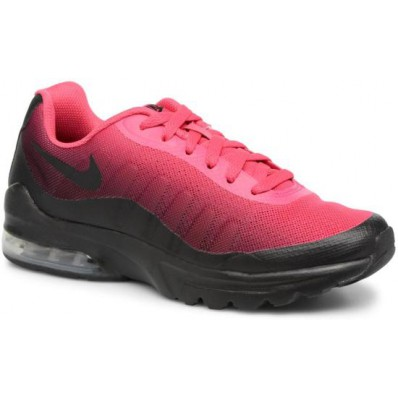 nike air max invigor dames wit